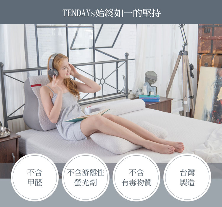 TENDAYs 象寶寶3D支撐枕(粉紅)